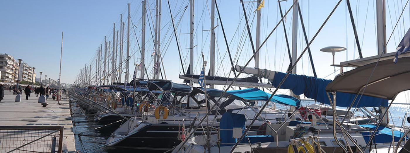 Volos (Fyly Yachting)